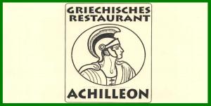 Partner_Achilleon_frame